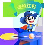 湘西州网站建设